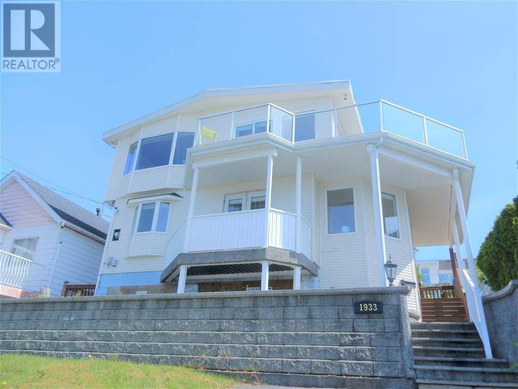 House for sale at 1933 Graham Ave Prince Rupert British Columbia - MLS: R2425357