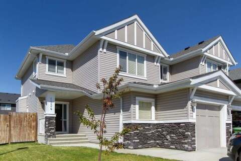 Townhouse for sale at 1934 Baywater  Alley SW Airdrie Alberta - MLS: A1025806