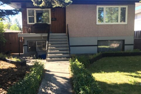 House for sale at 1935 10 Ave NE Calgary Alberta - MLS: A1035360