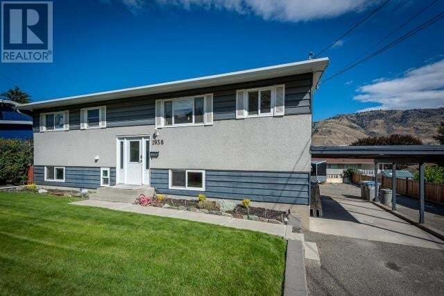 House for sale at 1936 Valleyview Dr Kamloops British Columbia - MLS: 158336