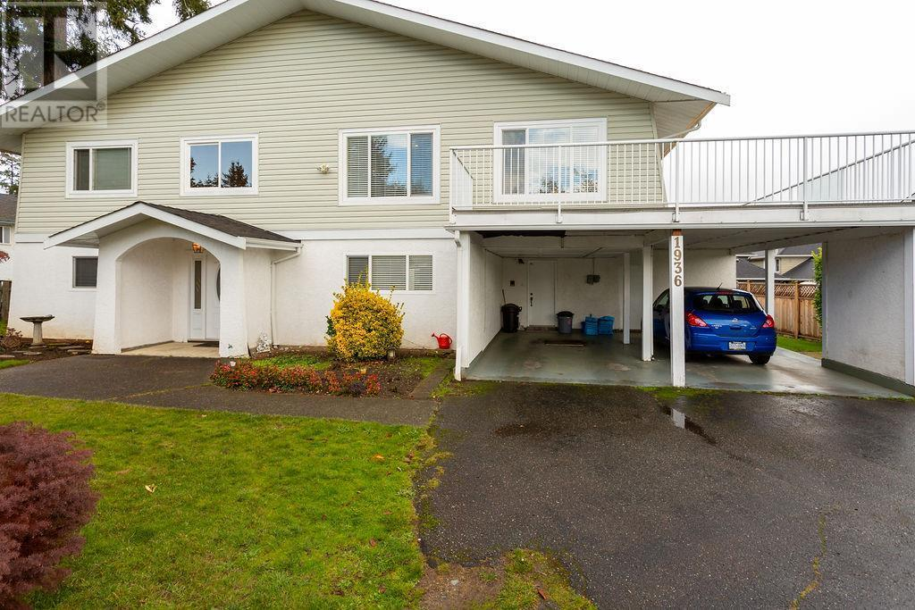 Removed: 1936 Venross Place, Central Saanich, BC - Removed on 2019-06-22 07:48:07