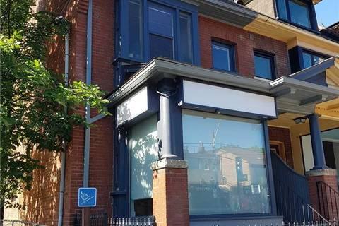 194 Carlton Street, Toronto | Image 2