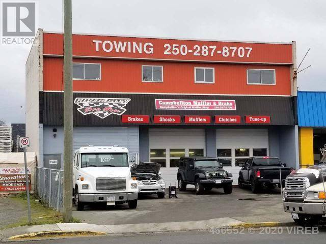 Commercial property for sale at 1940 Island Hy Campbell River British Columbia - MLS: 466552