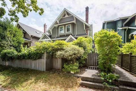 1940 11th Avenue W, Vancouver | Image 1