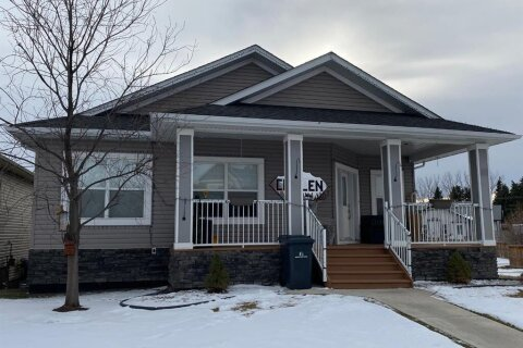House for sale at 1941 High Country  Dr NW High River Alberta - MLS: A1048944