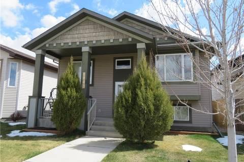 House for sale at 1943 Parkside Cs Coaldale Alberta - MLS: LD0161587