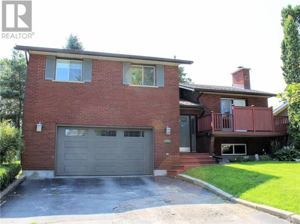 House for sale at 1946 Southview Dr Sudbury Ontario - MLS: 2078853