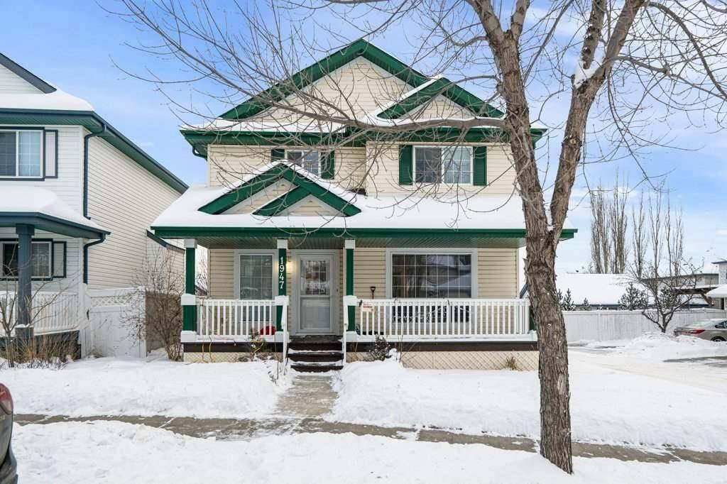 House for sale at 1947 Tomlinson Cres Nw Edmonton Alberta - MLS: E4185150