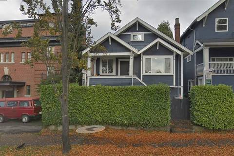 House for sale at 1949 1st Ave E Vancouver British Columbia - MLS: R2381586
