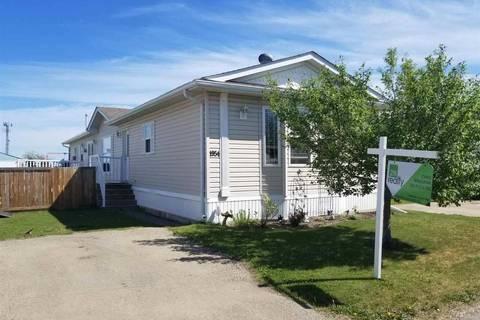 Residential property for sale at 1954 Juboilee Pl Sherwood Park Alberta - MLS: E4163069