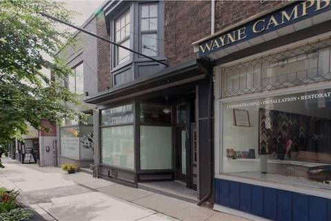 Commercial property for lease at 1956 Gerrard St Toronto Ontario - MLS: E4748043