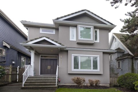 House for sale at 1956 42nd Ave W Vancouver British Columbia - MLS: R2527743