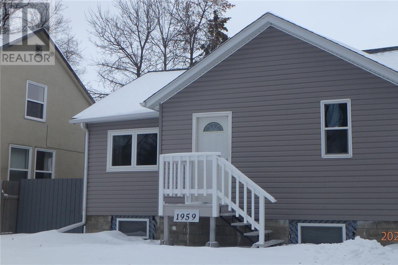 House for sale at 1959 15th St W Prince Albert Saskatchewan - MLS: SK834045