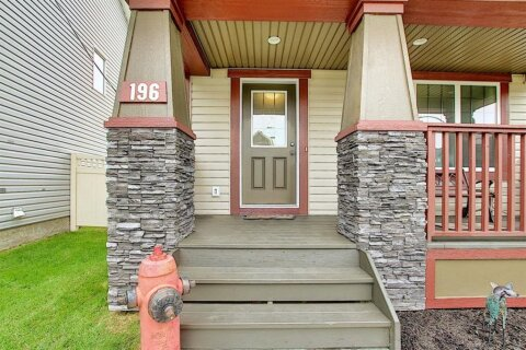 196 Copperpond  Parade SE, Calgary | Image 2