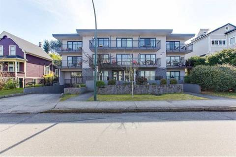 Townhouse for sale at 1968 2nd Ave West Vancouver British Columbia - MLS: C8025660