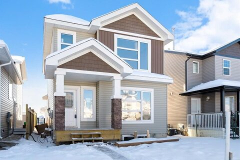 House for sale at 197 St. Laurent Wy Fort Mcmurray Alberta - MLS: A1057714