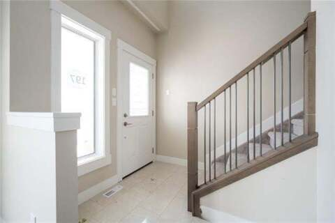 197 St. Laurent Way, Fort Mcmurray | Image 2
