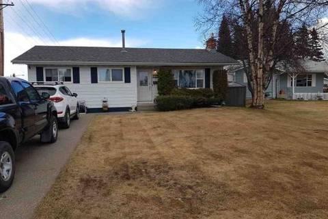 House for sale at 198 Willard Pl Prince George British Columbia - MLS: R2359621