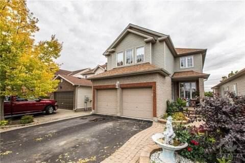 House for sale at 1984 Scully Wy Ottawa Ontario - MLS: 1212486
