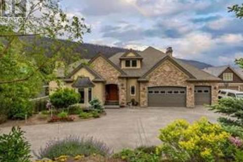 House for sale at 1996 Loon Lake Rd Loon Lake British Columbia - MLS: 146623