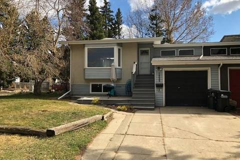 Townhouse for sale at 1999 Glenmore Ave Sherwood Park Alberta - MLS: E4154292