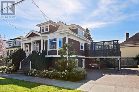 Townhouse for sale at 1013 Pendergast St Unit 2 Victoria British Columbia - MLS: 410709