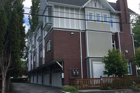 2 - 2265 Atkins Avenue, Port Coquitlam   Image 2