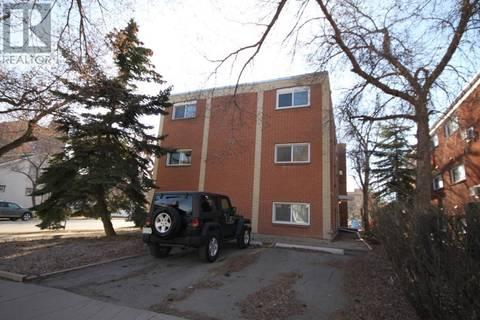Condo for sale at 2320 13th Ave Unit 2 Regina Saskatchewan - MLS: SK803987