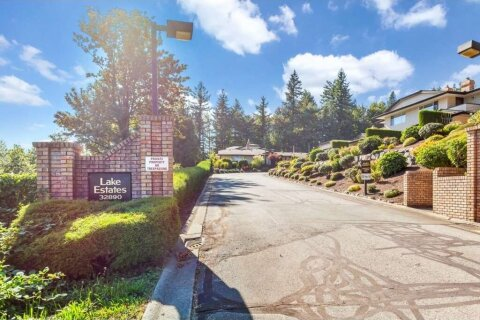 Townhouse for sale at 32890 Mill Lake Rd Unit 2 Abbotsford British Columbia - MLS: R2507230