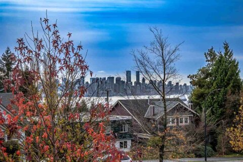 Townhouse for sale at 420 Keith Rd W Unit 2 North Vancouver British Columbia - MLS: R2519482