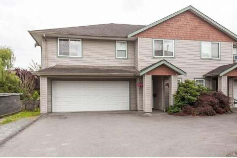 Townhouse for sale at 7276 Evans Rd Unit 2 Sardis British Columbia - MLS: R2472247