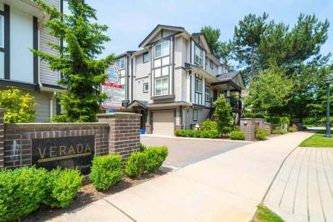 Townhouse for sale at 7651 Turnill St Unit 2 Richmond British Columbia - MLS: R2472053