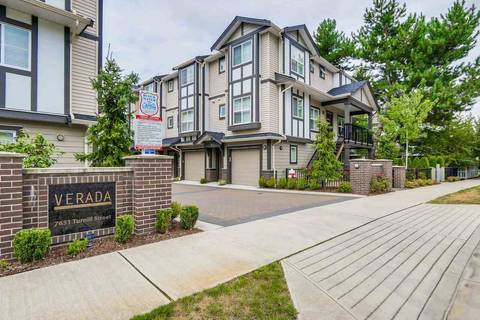 Townhouse for sale at 7651 Turnill St Unit 2 Richmond British Columbia - MLS: R2425711