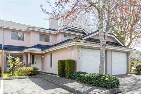 Townhouse for sale at 8411 Saunders Rd Unit 2 Richmond British Columbia - MLS: R2360814