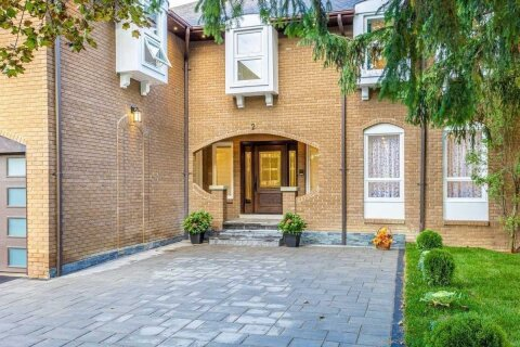 House for sale at 2 Cheshire Pl Richmond Hill Ontario - MLS: N5073116