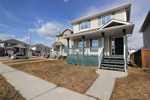 House for sale at 2 Douglas Ct Leduc Alberta - MLS: E4161012