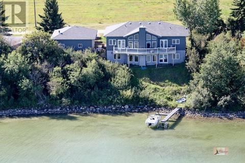 House for sale at 2 Kilcare Dr Meota Saskatchewan - MLS: SK768760
