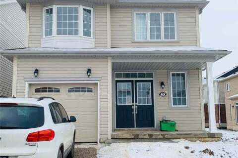 House for rent at 2 Price St Brantford Ontario - MLS: X4837918