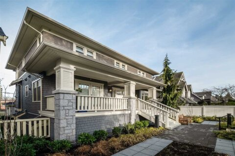 Townhouse for sale at 1775 16th Ave W Unit 200 Vancouver British Columbia - MLS: R2529395