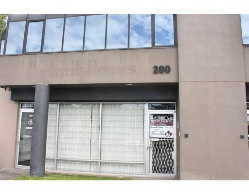 For Rent: 200 - 6660 Graybar Road, Richmond, BC Property for $12. See 20 photos!