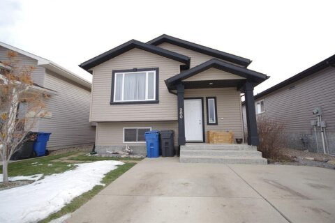 House for sale at 200 Aberdeen Rd W Lethbridge Alberta - MLS: A1050636