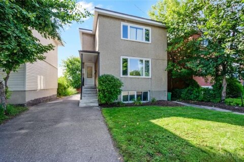Townhouse for sale at 200 Cantin St Ottawa Ontario - MLS: 1215671