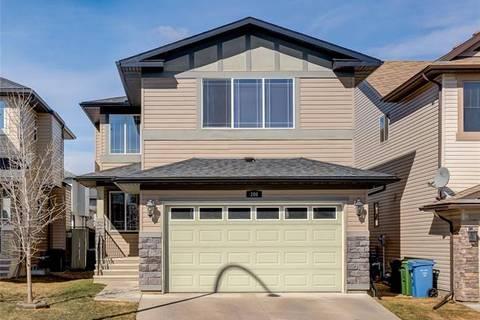 House for sale at 200 Everoak Cs Southwest Calgary Alberta - MLS: C4239434
