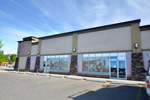 Commercial property for sale at 200 Southridge Dr Okotoks Alberta - MLS: A1012868