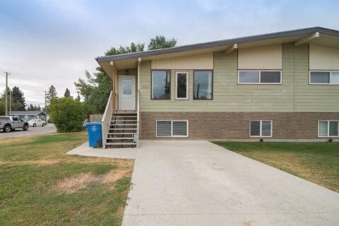 Townhouse for sale at 2001 21 Ave Coaldale Alberta - MLS: A1030505