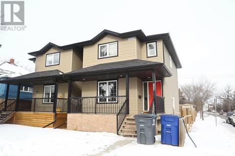 Townhouse for sale at 200 111th St Saskatoon Saskatchewan - MLS: SK799015