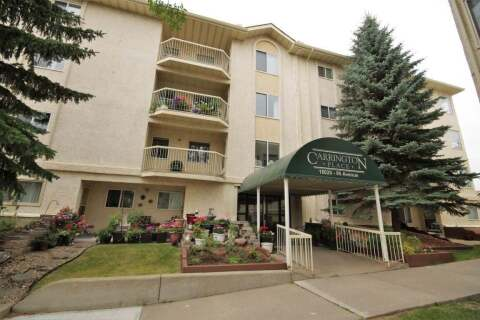 Condo for sale at  95 Av NW Unit 201 Edmonton Alberta - MLS: E4214738