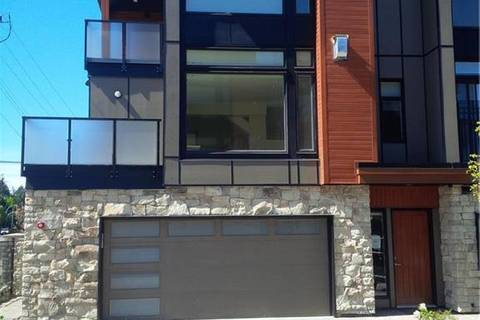 Townhouse for sale at 2130 Sooke Rd Unit 201 Victoria British Columbia - MLS: 413405