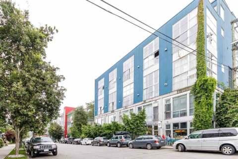 Condo for sale at 228 4th Ave E Unit 201 Vancouver British Columbia - MLS: R2477165