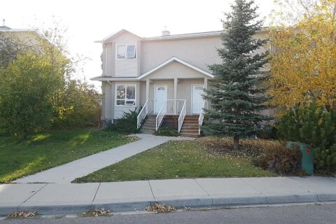 Townhouse for sale at 201 Lynx Cove N Lethbridge Alberta - MLS: A1037837